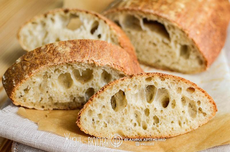 закваска для хлеба в домашних условиях
