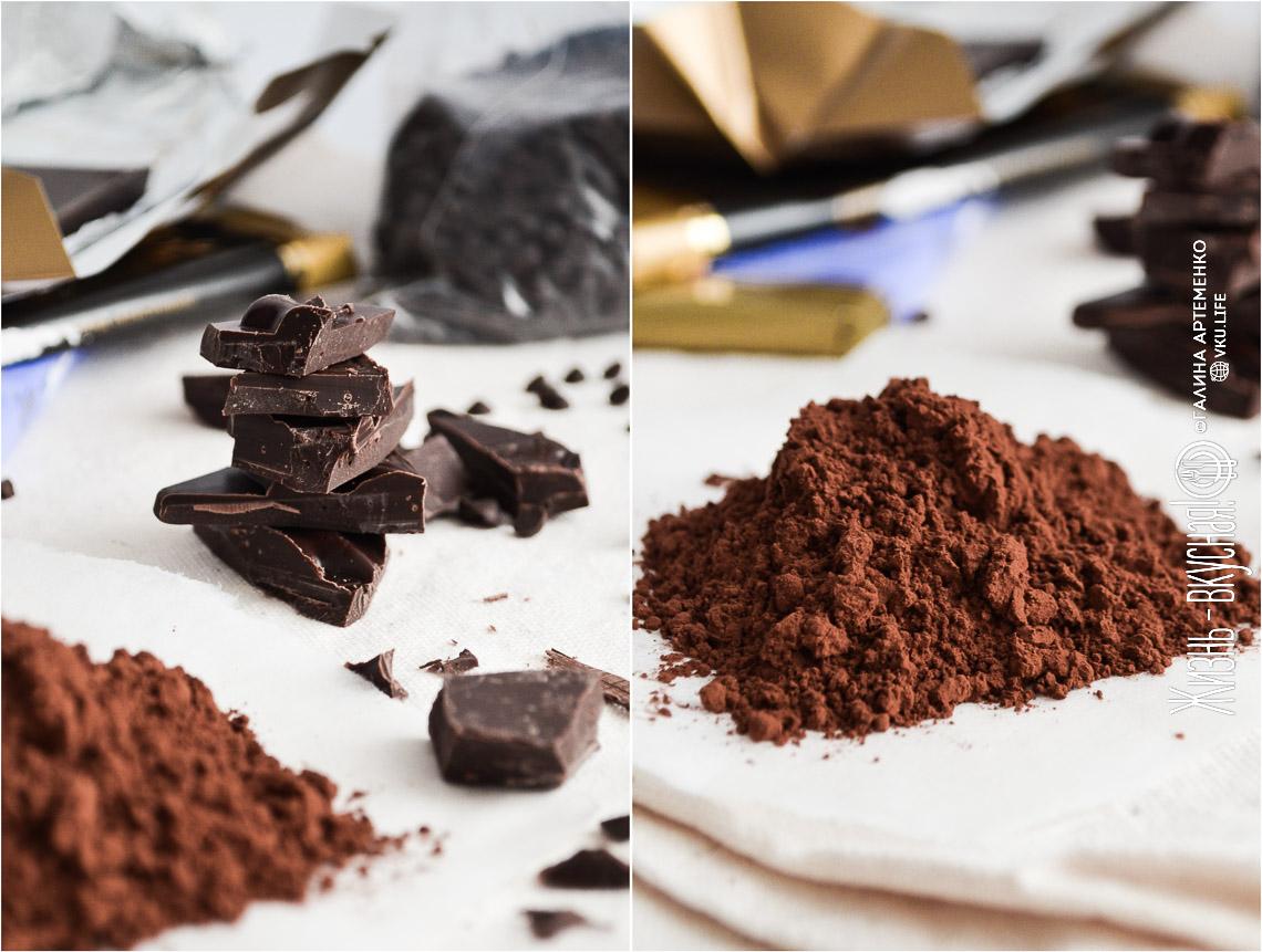 заменить шоколад какао