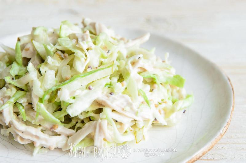 салат из молодой капусты рецепт