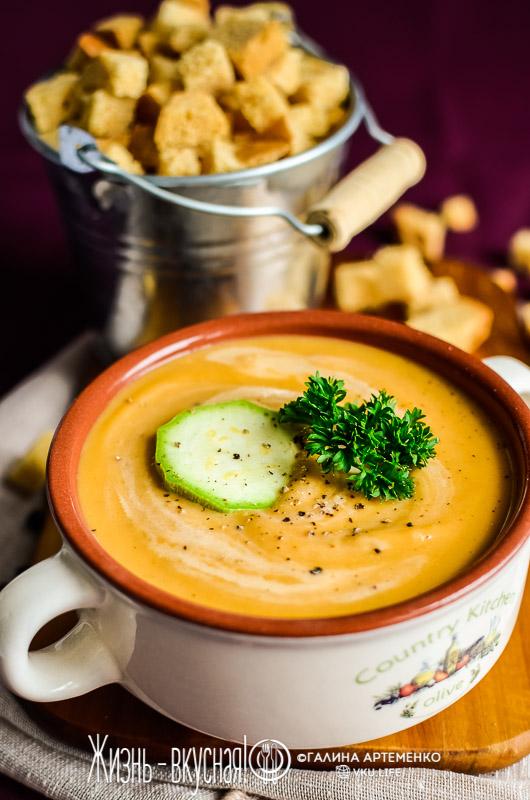 суп пюре из кабачков рецепты