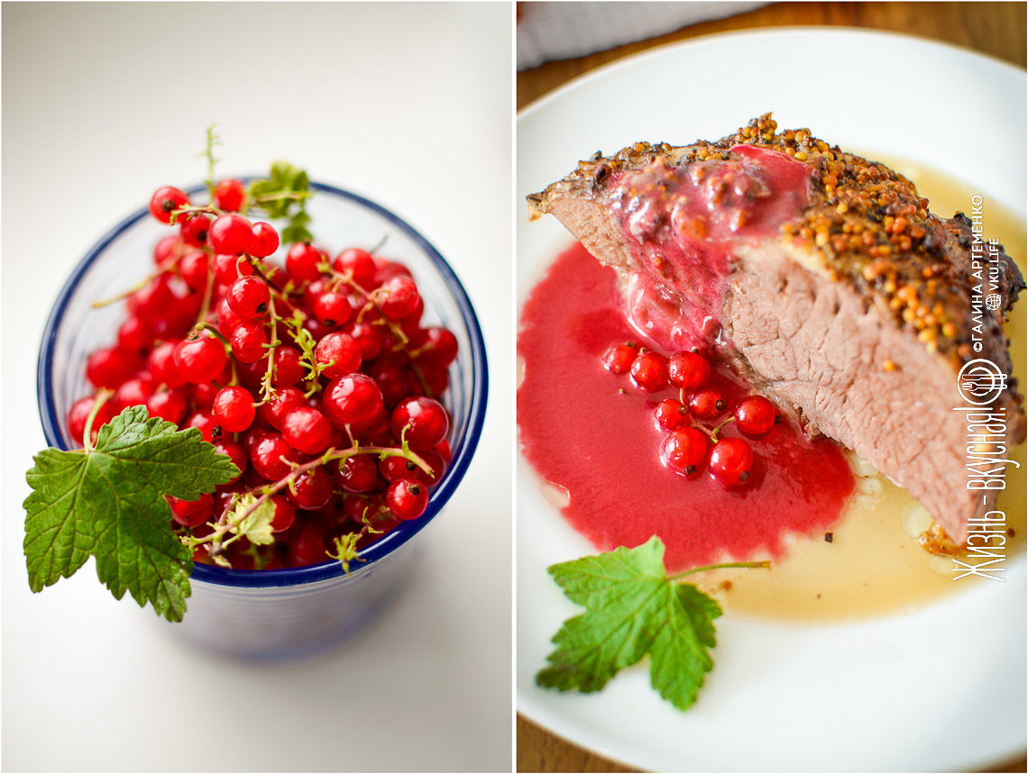 соус из смородины к мясу