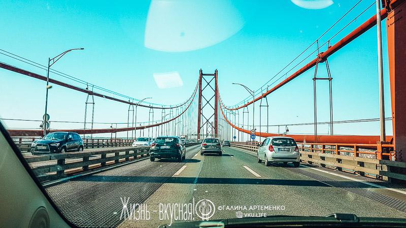 аренда авто в португалии отзывы