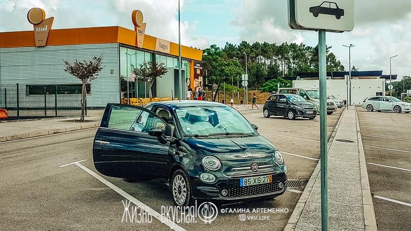 аренда машины в португалии