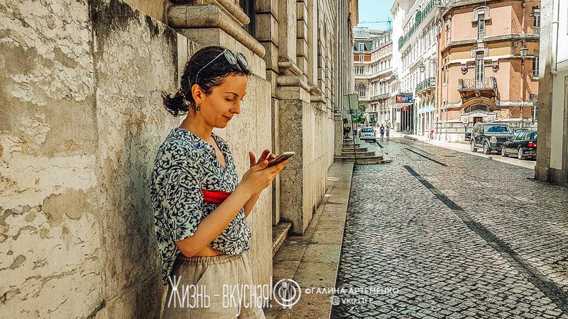 мобильная связь в португалии