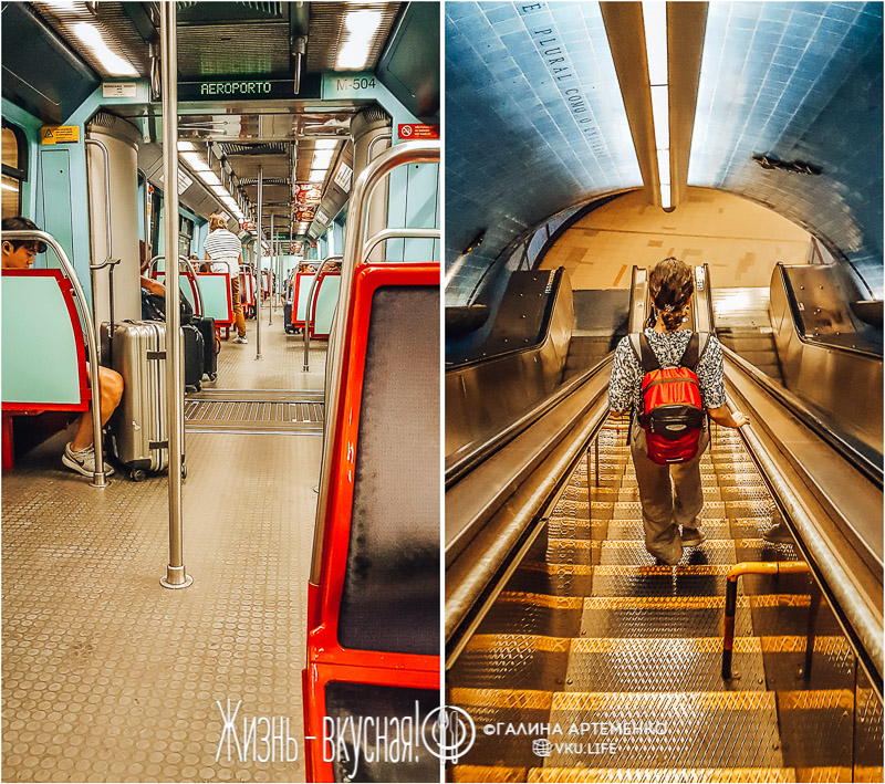 работа метро лиссабона