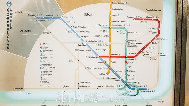 карта метро лиссабона фото