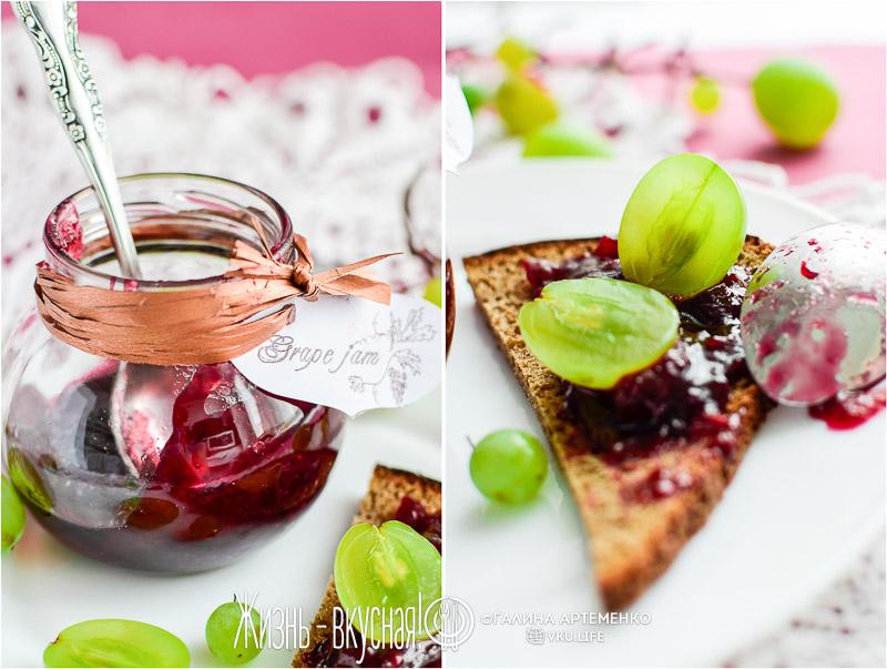джем из винограда на зиму