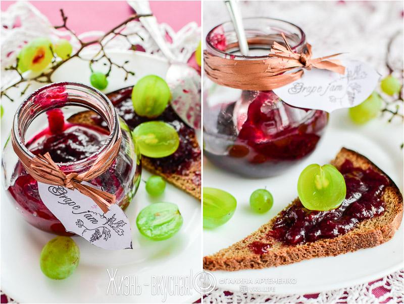 джем из винограда рецепт