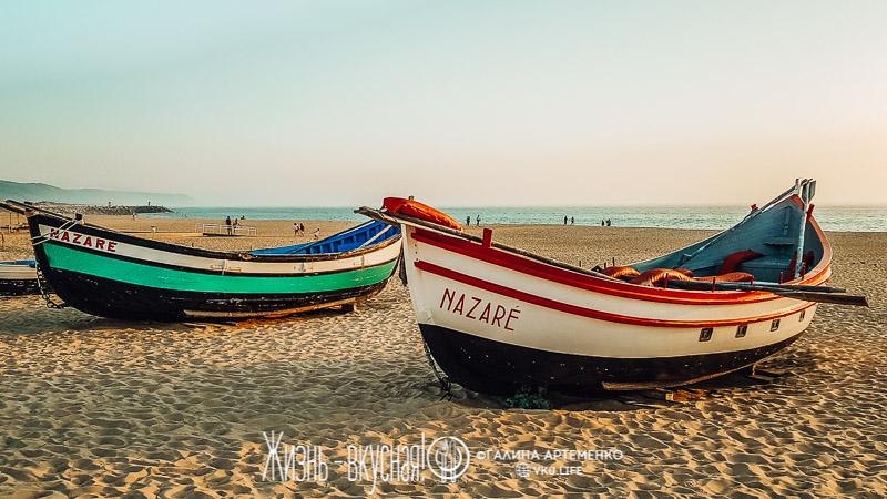 пляж назаре португалия