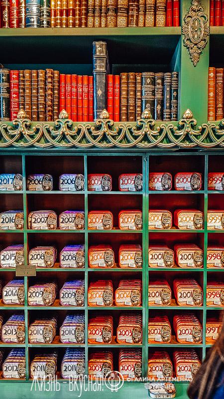 консервы в португалии