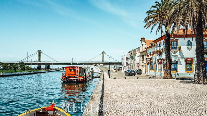 португальская венеция авейру