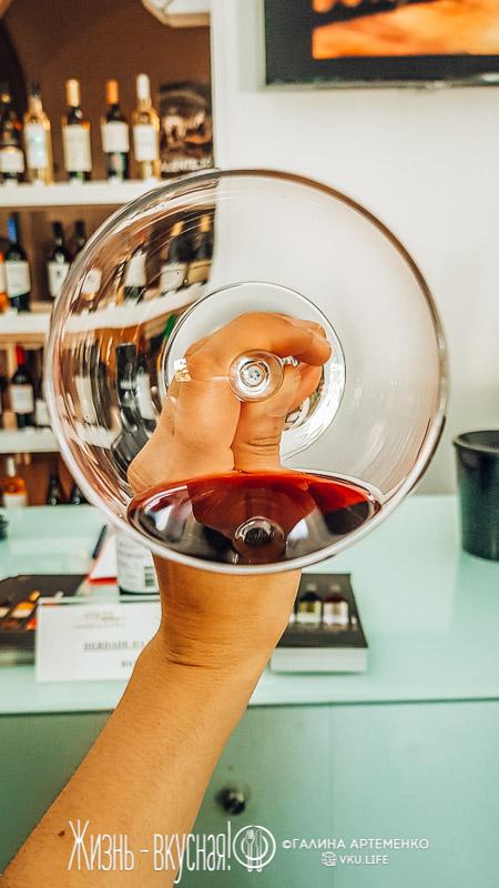 регион алентежу вино