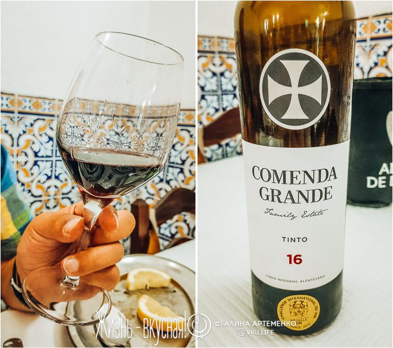 вино алентежу