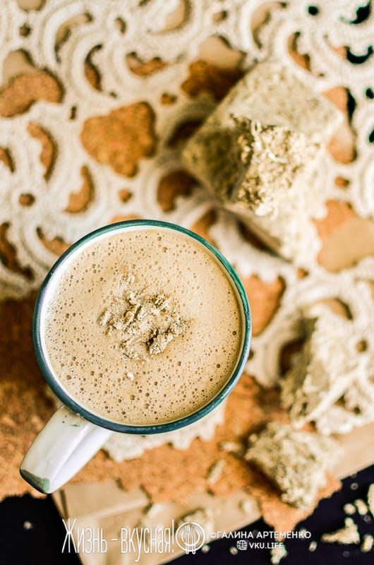 кофе с халвой рецепт