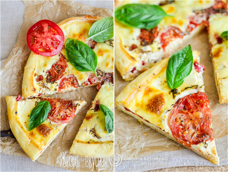 рецепт пирога с помидорами