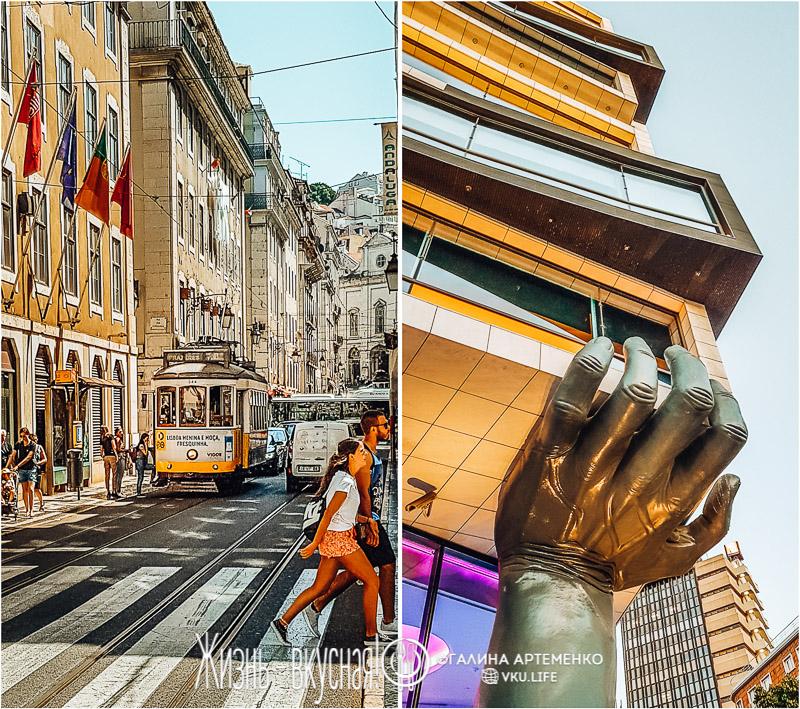 португалия лиссабон трамвай 28