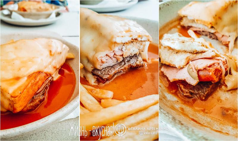португальский бутерброд францезинья