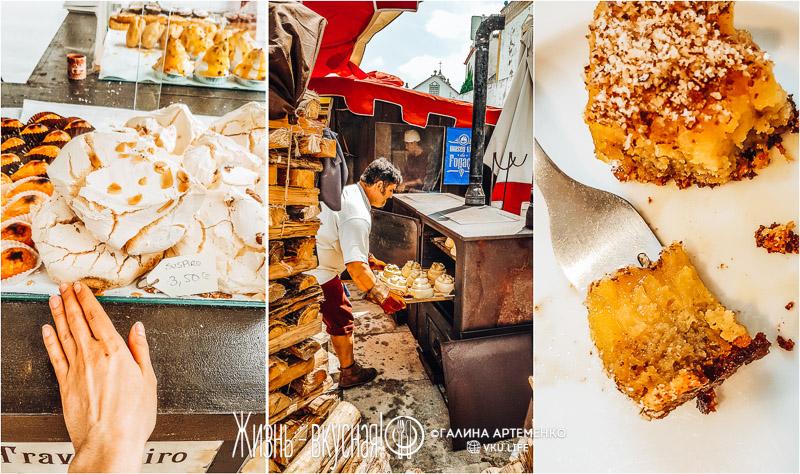 десерты португалия