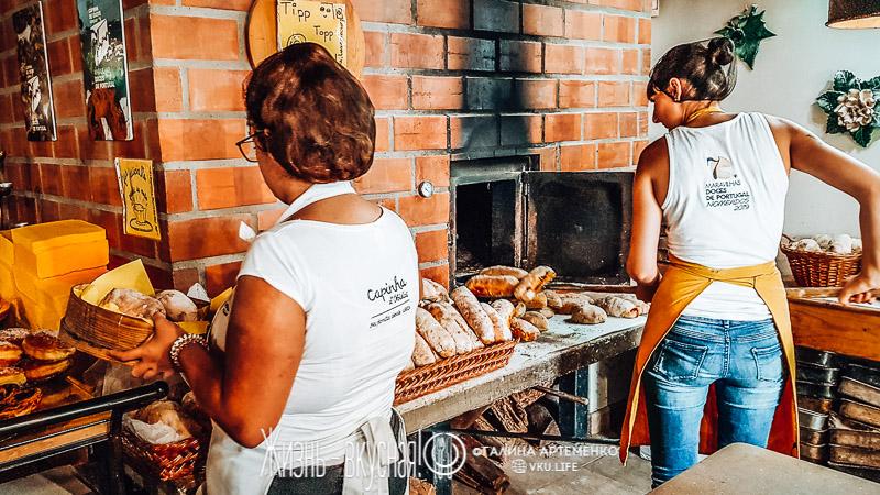 национальная еда португалии