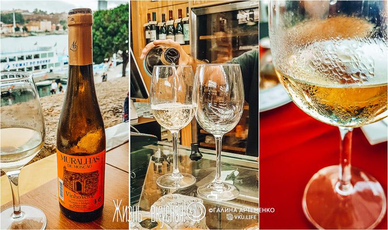 белые вина португалии