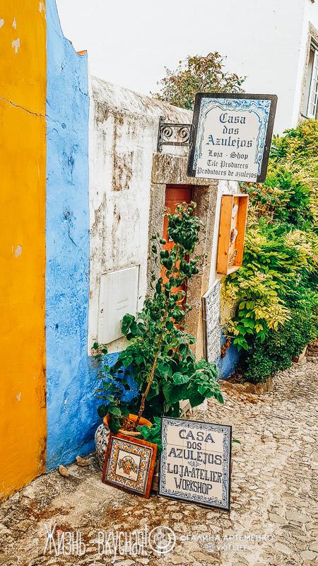 плитка азулежу португалия