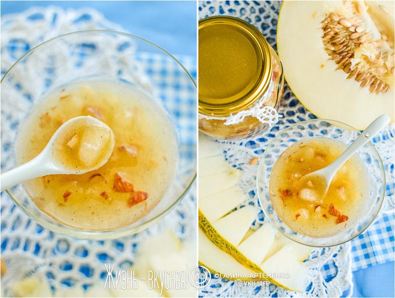 варенье из дыни с медом