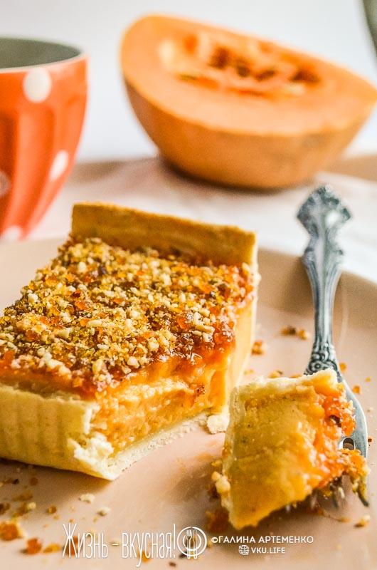 вкусный пирог из тыквы в духовке