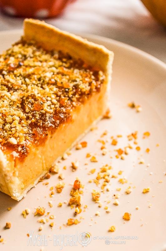 вкусный рецепт пирога с тыквой