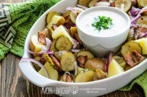 картофельный салат рецепт с беконом огурцами луком ранч