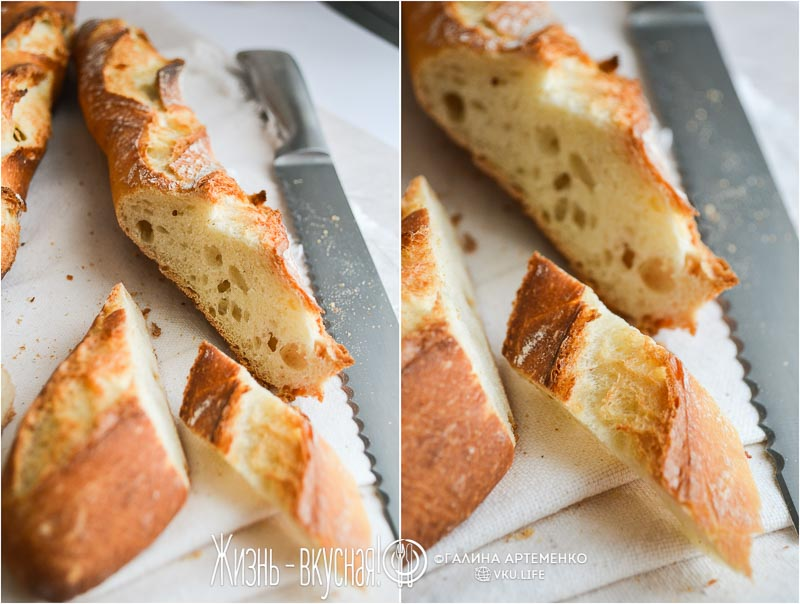 французский багет в домашних условиях рецепт