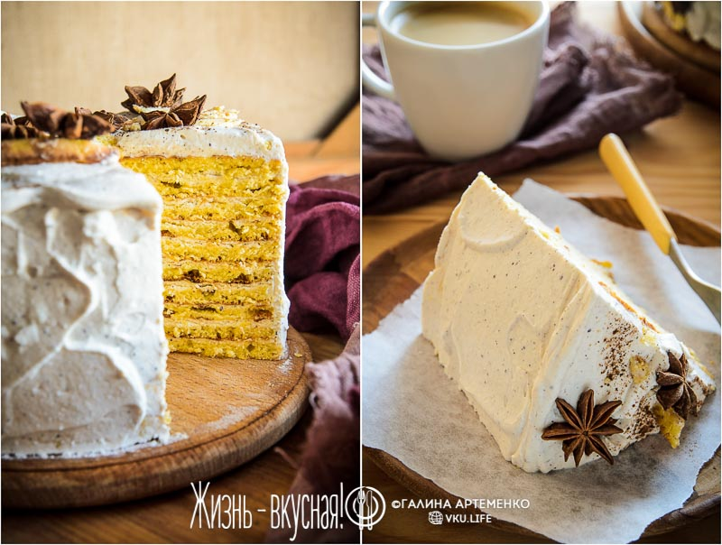 тыквенный торт рецепт