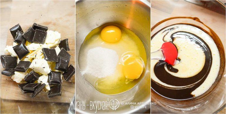 брауни с орехами рецепт с фото