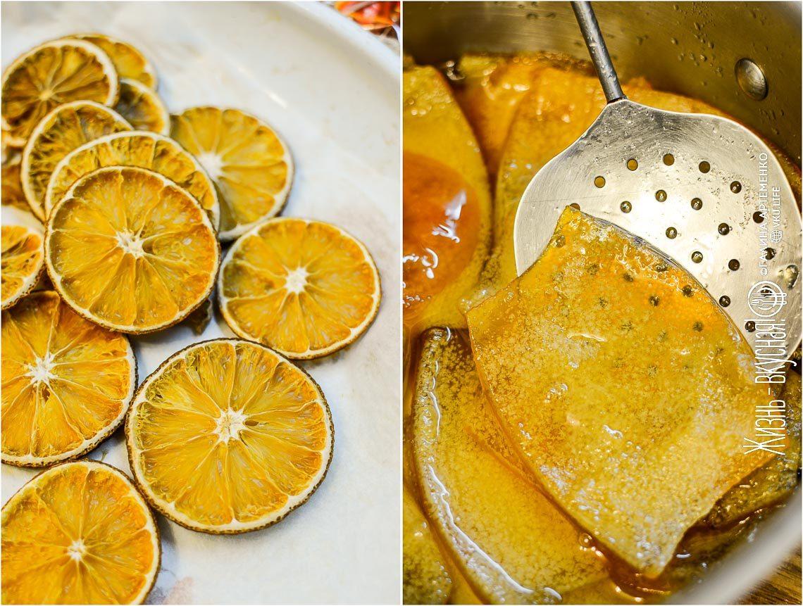 сушеные апельсины и апельсиновые цукаты