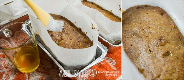 рождественский кекс с сухофруктами вымоченными