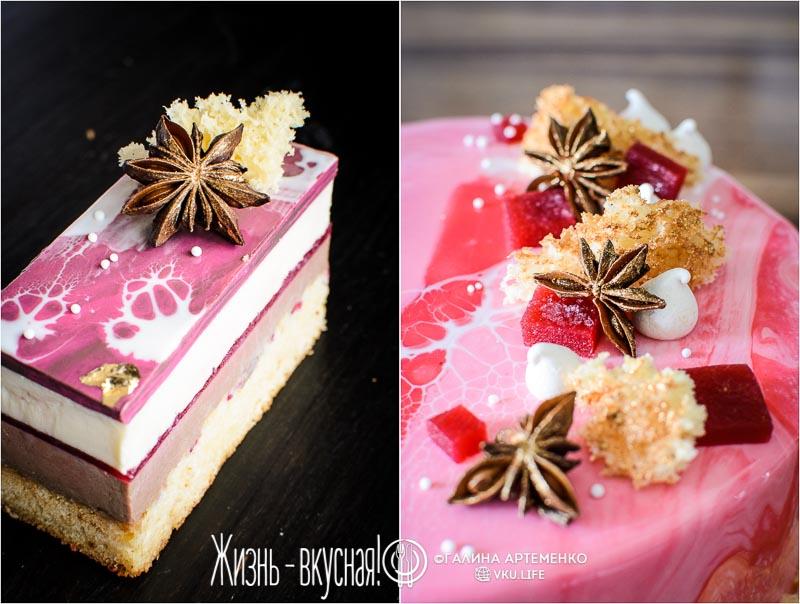 торт малина анис