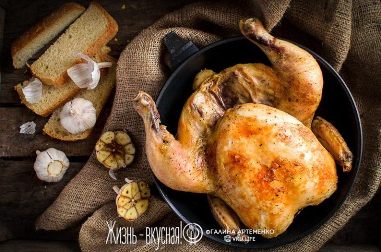 курица мягкая и сочная