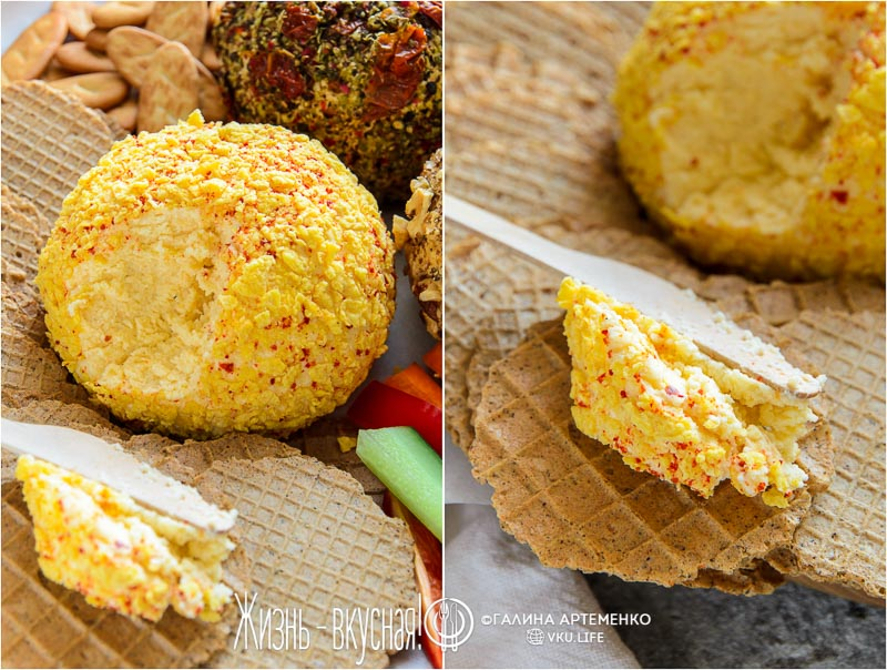 сырный шар рецепт