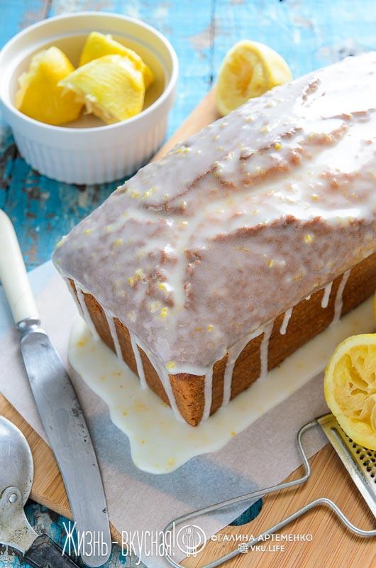 кекс лимонный в духовке