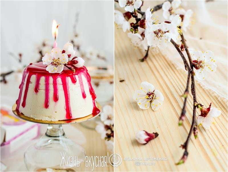 торт без сахара рецепт