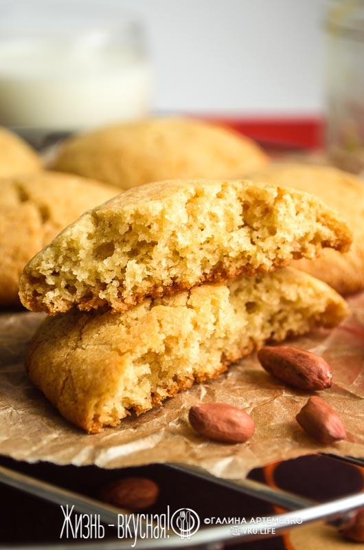 печенье из арахисовой пасты рецепт с фото