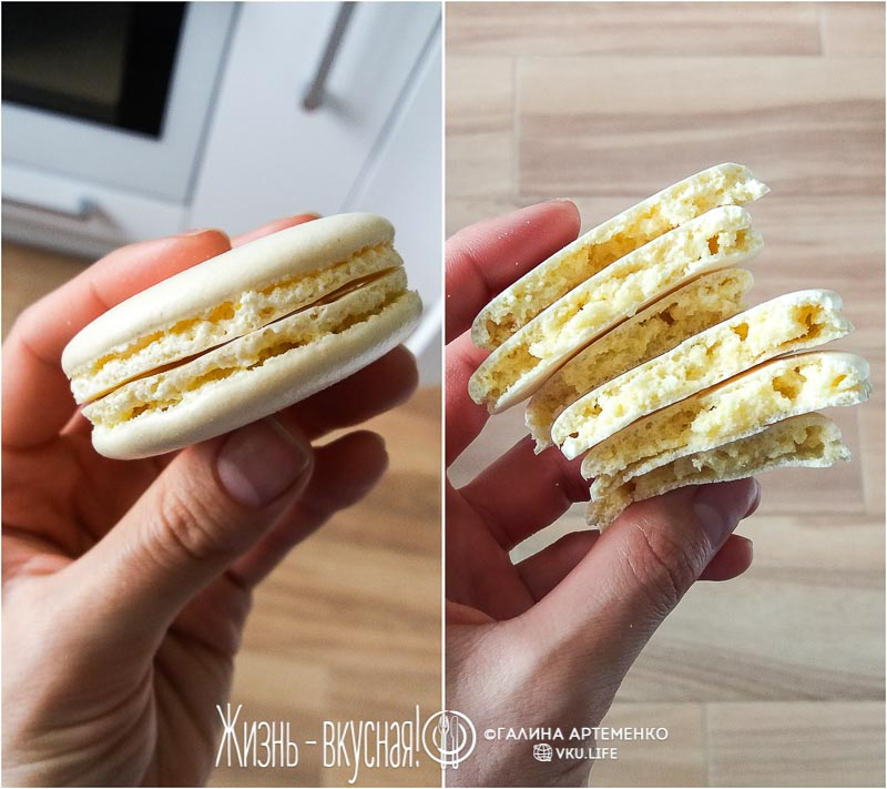 пирожное макарон в домашних условиях