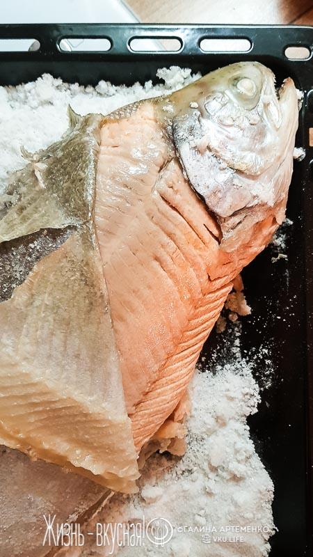 рыба под солью в духовке