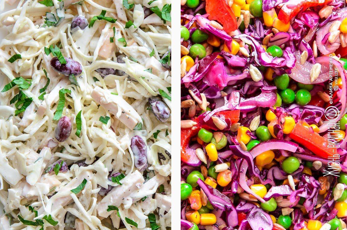 салат из свежей капусты рецепты