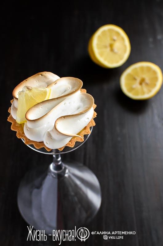 лимонная меренга рецепт
