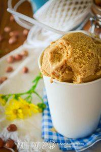 мороженое с арахисом