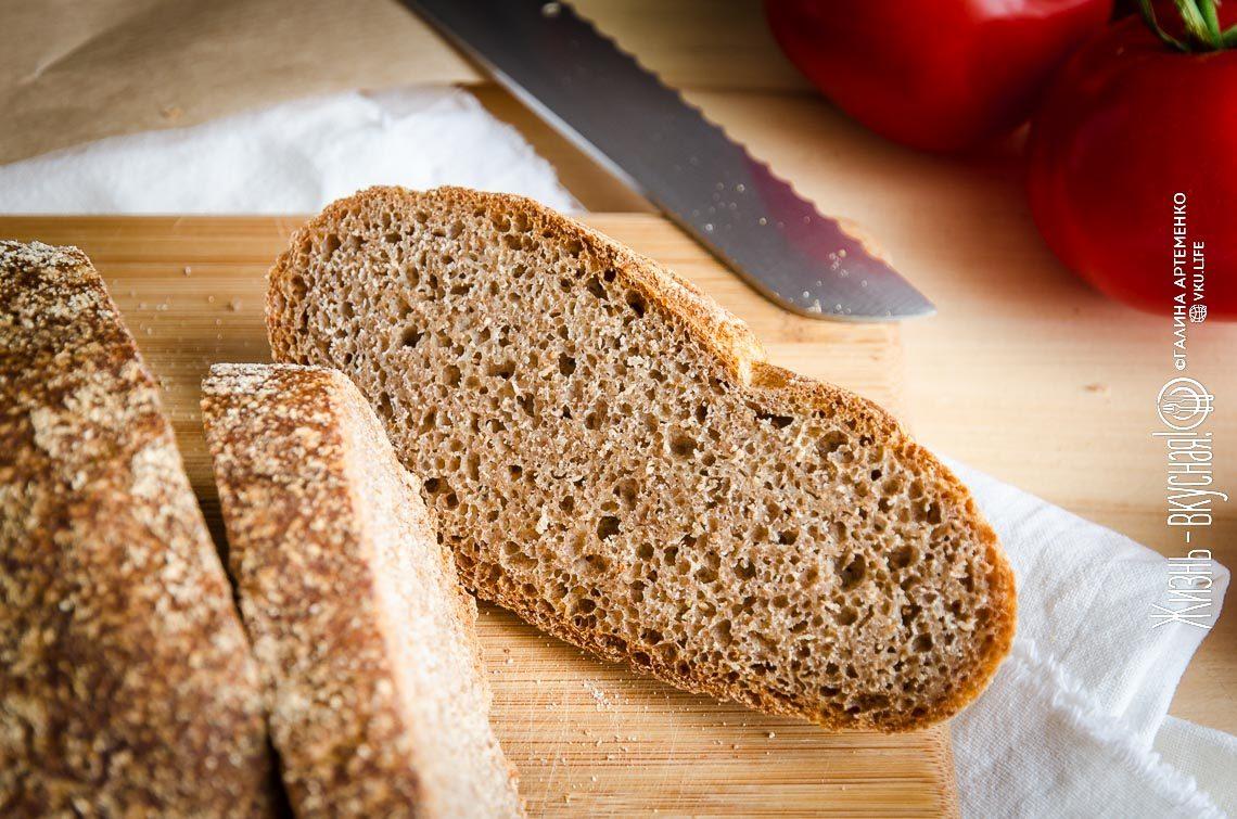 цельнозерновой домашний хлеб