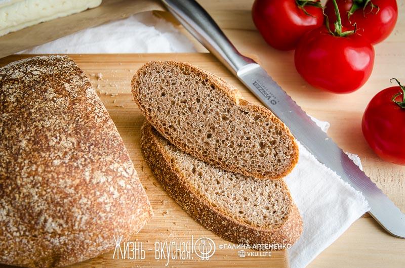 домашний цельнозерновой хлеб рецепт