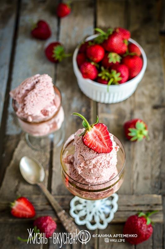 как сделать клубничное мороженое