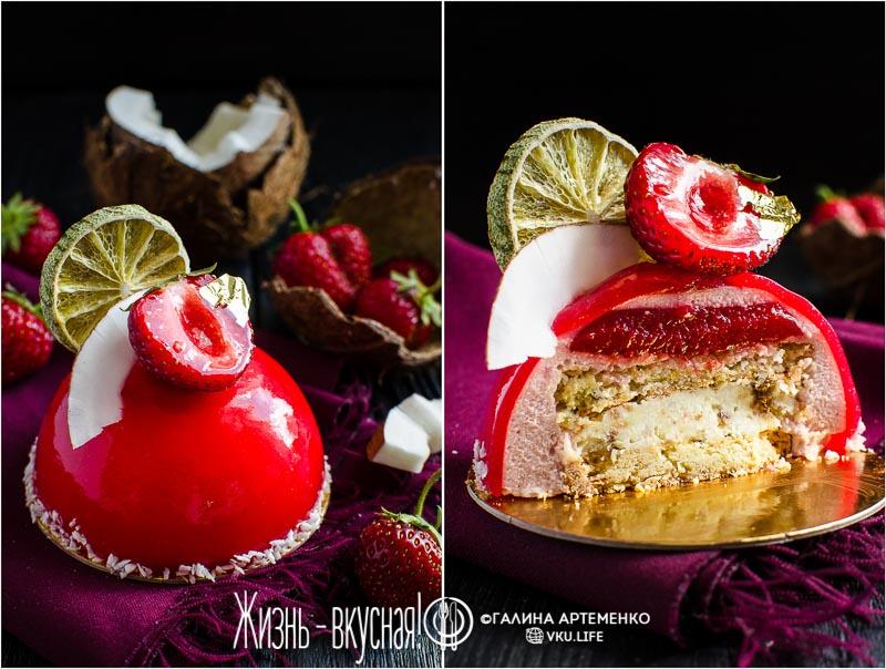 торт муссовый клубничный рецепт
