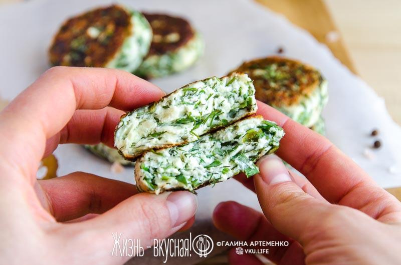 сырники из творога с зеленью